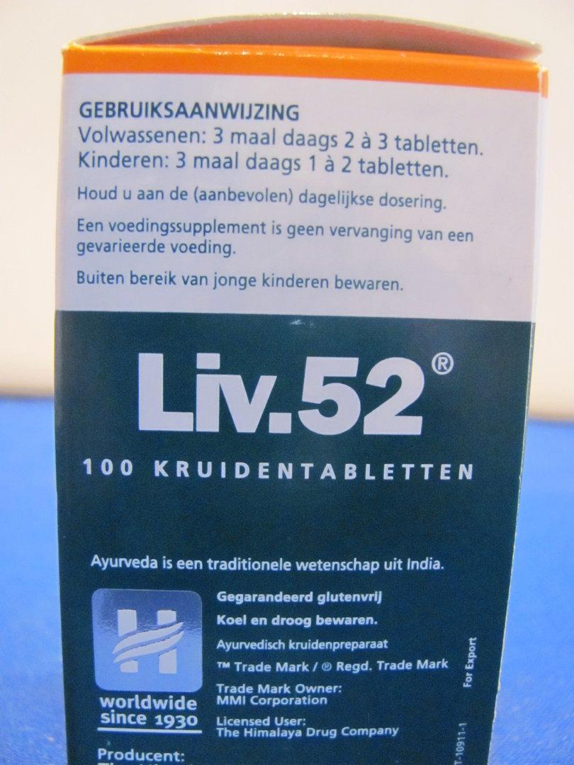 Liv52 Liver Cleaning 100 Tabs Alles4u Liv 52 Himalaya Caps